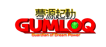 夢源起動ガムロック | GUMLOQ | Guardian odf Dream Power
